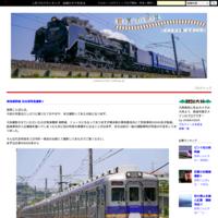FIRIN 20㎜で写す三岐鉄道 - 鉄男の部屋