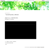 LIVE動画 - 大和邦久 STAFF BLOG
