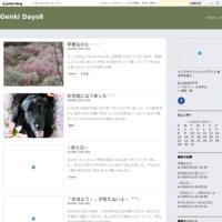 冬季到来 - Genki DaysⅡ