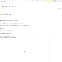 七夕🎋ぴぺ🐥 - 「ぴぺっと」だよ!!♪