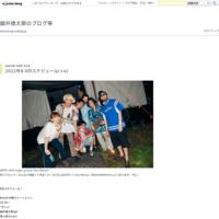 2018年10月のスケジュール - 細井徳太郎のブログ等