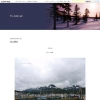 動画Fireweed / ヤナギラン - f's note ak