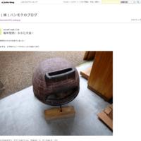 【現場】EXPASA足柄(下り) - (株)ハンモクのブログ