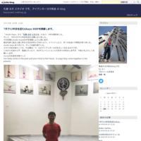 9月7日(金) 本日のレッスンはお休みにします。 - 札幌 ヨガ スタジオ です。アイアンガーヨガ教室 の blog