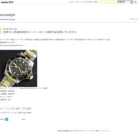 世界大人気激安時計スーパーコピーの新作品を探していますか - sensedgfd