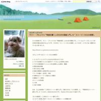 新海誠・大場感『小説ほしのこえ』読みました(ネタバレ注意!) - 天音光人の文学的日常