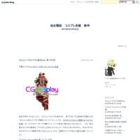小林さんちのメイドラゴン トール 変わった日常をほのぼの描くお話 - 幼女戦記 コスプレ衣装 新作