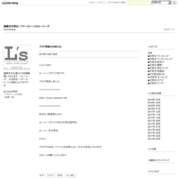 カイヤナイト☆ タンザニア産☆ 希少最上級品☆ お買い得☆ - 福島市天然石・パワーストーンのルーシーズ