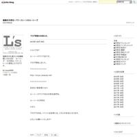 K10ネックレス☆ ローズクォーツ☆ 大特価☆ - 福島市天然石・パワーストーンのルーシーズ