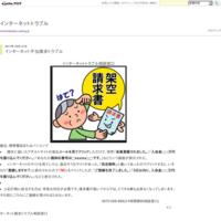俺☆マラ☆コレクション( 050-3198-3559)この番号に注意!!!!!! - インターネットトラブル