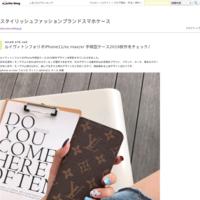 クラシカルブランドMCMエムシーエムiPhone8/7レザーケース 可愛い商品満載! - スタイリッシュファッションブランドスマホケース