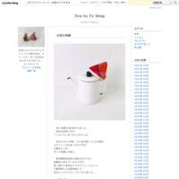 撮影会2 - Tea  to  Te  blog