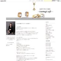 歌を聴く幸せ(優しさに包まれたなら) - tsumugi cafe*人生を豊かにするちょっぴり丁寧な生活*