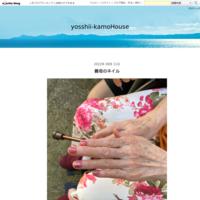 素敵なウェルカムボード - yosshii-kamoHouse