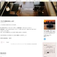 東松山ぼたん園に咲く牡丹の花 - 四季彩の部屋Ⅱ