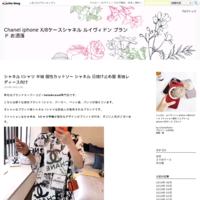 お洒落ジャケットルイヴィドンGalaxy S8ケース - Chanel LV iphone7/8ケース お洒落 ジャッケト