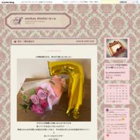 長女☆歯が抜けた記念日 - amikas Atelier m+a