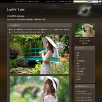 モネの庭にて - Lupix's Eyes