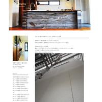 《No.13 K様邸》house data - hiro home design