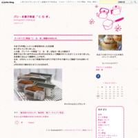 チョコレートムース - パン・お菓子教室 「こ む ぎ」