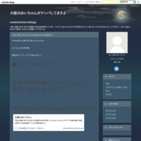 今日は尾崎豊の卒業を聴きながら! - 大阪のおいちゃんがナンパしてますよ
