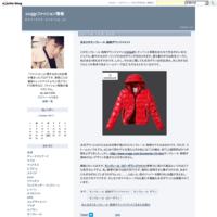 100%の着心地の良さビズビム 通販シャツ - ccqjpファッション情報