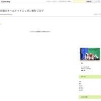 ?整形後1年 - 佐藤のオールナイトニッポン整形ブログ