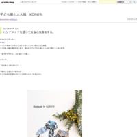 サスペンダーパンツ - 子ども服と大人服 KONO'N