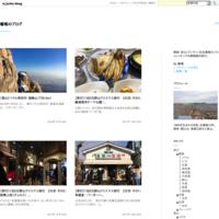 山行リスト:韓国百名山 - 葡萄のブログ