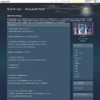 太平洋戦争と東亜戦争 - ライトワーカー ネフェルタリブログ