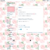 初めまして♡ - Antique Rose