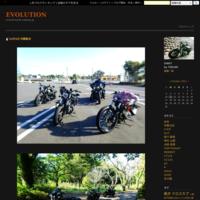 8MILE GARAGE - EVOLUTION