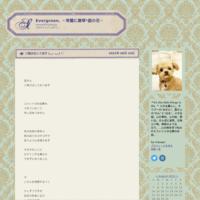 4/2(火)     みかんさんぽとミモザ【Instagram動画】 - Evergreen. ~常磐に唐草*庭の花~