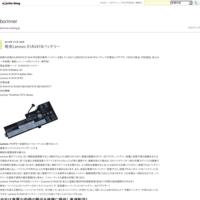 互換 PC BATTERY Huawei HB3665D2EBC ノートパソコン 用 バッテリー - borinner