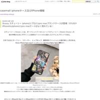 LV&Supreme 新作 個性でお洒落な携帯ケース │casemall.jp - casemall iphoneケース及びiPhone情報