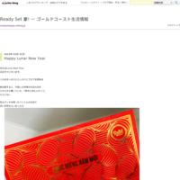 無事終了 - Ready Set 豪! 〜 ゴールドコースト生活情報