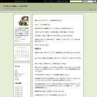 外れでもお金が戻る?!JRAダイレクト☆ - 【TOWA】の最終レースのみ予想