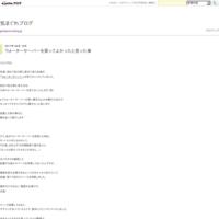 ちょっと変わった求人サイトを考察 - 気まぐれブログ