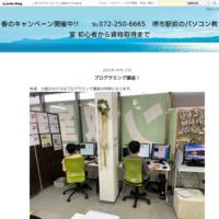 猫の日🐈 - 春のキャンペーン開催中!!  ℡072-250-6665 堺市駅前のパソコン教室 初心者から資格取得まで