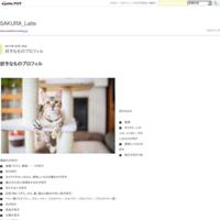 My story 5:旅立ちの日 - SAKURA_Latte