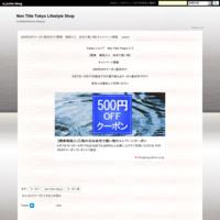 アートを感じる美しいデザイン【Node by Kudo Shuji 】R-54 Silver925 Ring シルバーリング  - Non Title 『』 Tokyo Lifestyle Shop