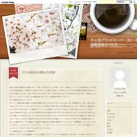 カルティエ神秘的な時間スケルトンウォッチ - 大人気ブランドスーパーコピー時計N級品販売店のブログ