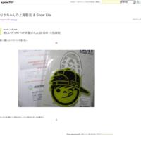 新潟県中越地震の日(10月23日) - Snow Life & 上海駐在ブログ