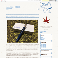 電子タバコってそもそも何?電子タバコの種類や安全性について - Frienbr(フレンバー)調査日記