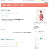 愛媛県 新居浜市 ラ・ムジカピアノ教室