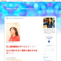 【美琉】全施術メニュー2018年12月現在 - 兵庫県尼崎市・細胞から若返るリワインドセラピーサロン【美琉(びりゅう)】