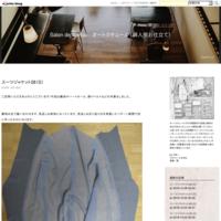 スーツジャケット29(S) - Salon de Sanuu オートクチュール(婦人服お仕立て)