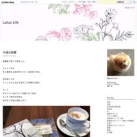 英文法:仮定法⑤ - Lotus Life