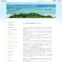 大多数の日本人は外国人と違って…。 - 大人にきびを防ごう!自宅ケア方法とは