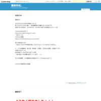 忍者ブログが - 藤美利佐。